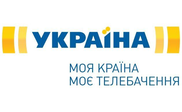 Програмку трк украина онлайн
