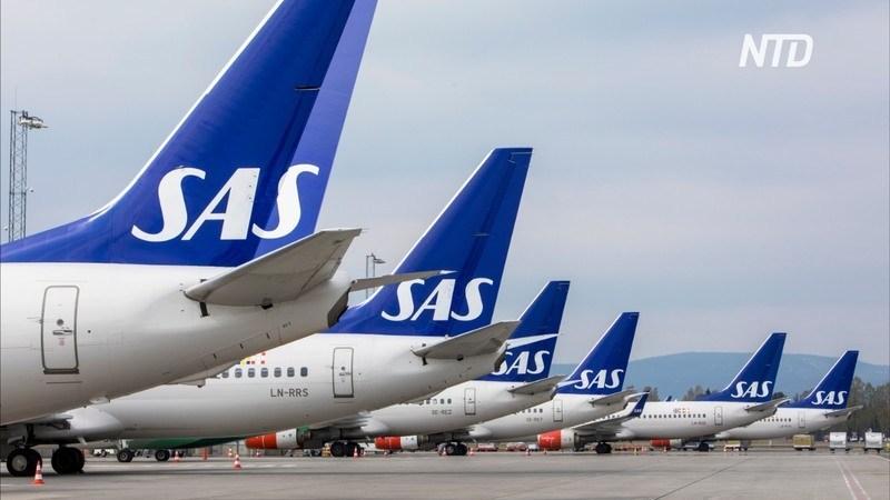 Відома скандинавська авіакомпанія повертається до України після восьмирічної перерви