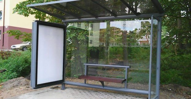 Изменения в работе транспорта по Харькову