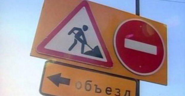 Движение транспорта по улице Рождественской будет временно запрещено