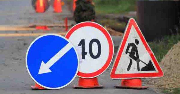 На улице Мира и на Драгомировской запрещается движение транспорта