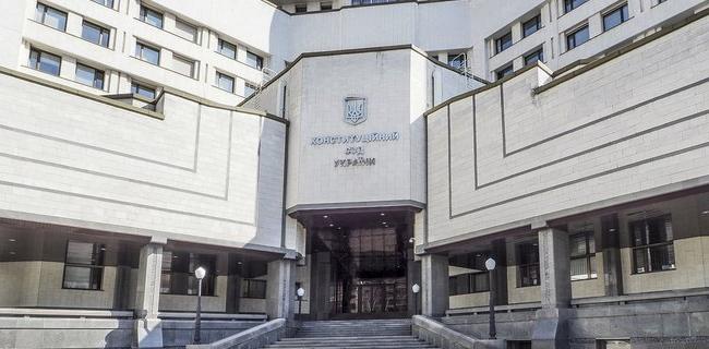 В ЄС вважають рішення КСУ підставою для тимчасового призупинення безвізу