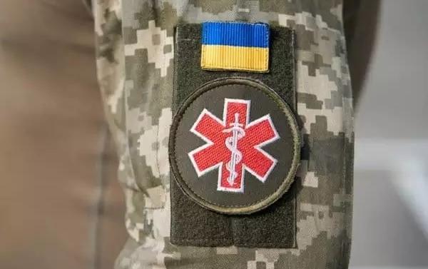 Командування Медичних сил про епідемічну ситуацію у Збройних Силах України станом на 30 грудня
