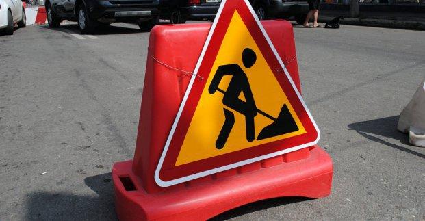 На вулиці Динамівській тимчасово забороняється рух транспорту