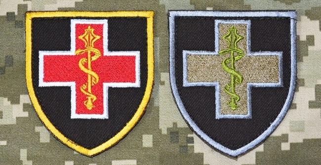 Командування Медичних сил про епідемічну ситуацію у Збройних Силах України станом на 16 лютого 2021 року