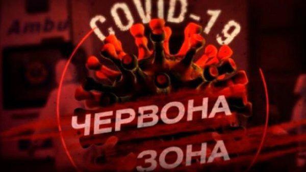 Уряд обмежує роботу транспорту у регіонах з «червоним» рівнем епідемічної небезпеки COVID-19, - Владислав Криклій
