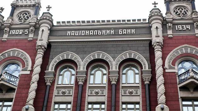 Банки зобов'язані обслуговувати жителів Криму без довідки внутрішньо переміщеної особи