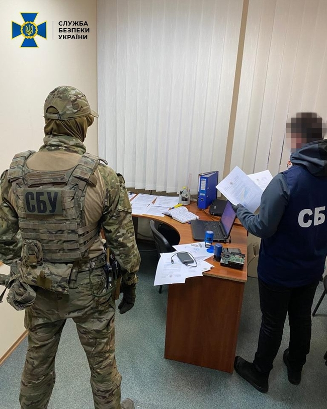 """In Khmelnytsky created a fake """"city council"""": SBU carries out searches and establishes involved"""