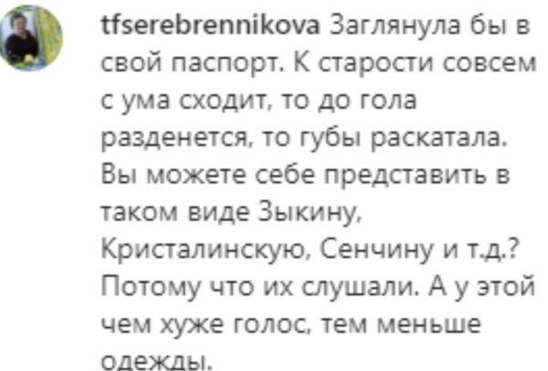 """""""Раздуло как мяч"""": Любовь Успенскую обвинили в злоупотреблении пластикой"""
