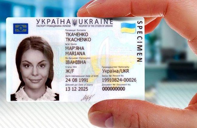 Поменять паспорт как это сделать 476