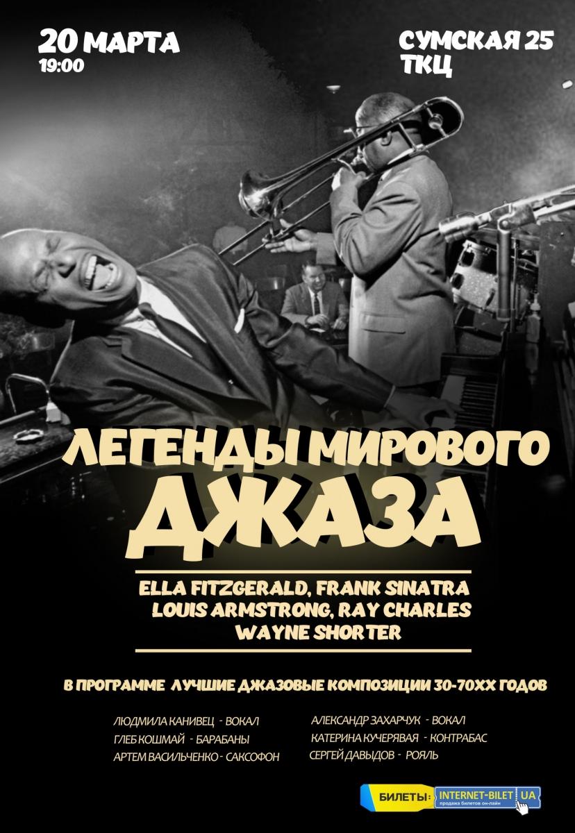 Концерты афиша хатоба афиша концертов на ноябрь 2016 спб
