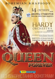 Queen Forever Hardy Orchestrа