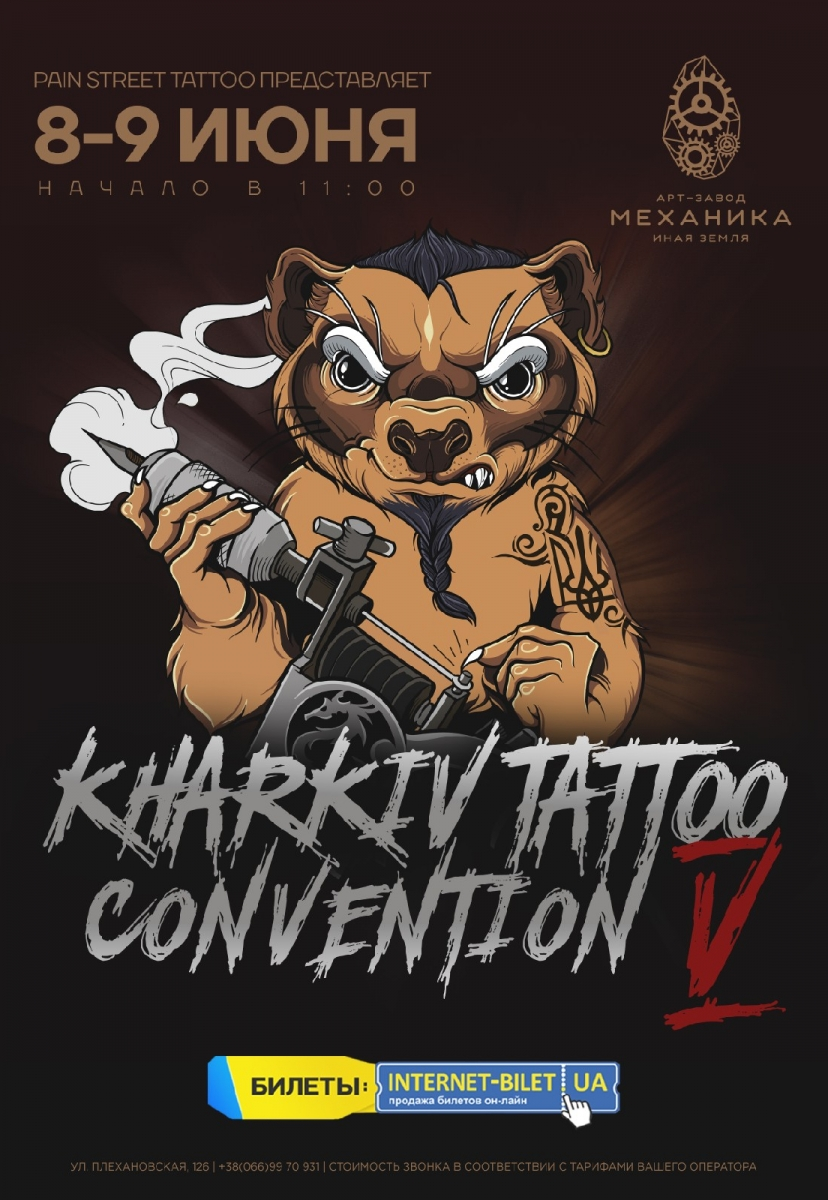 KHARKIV TATTOO CONVENTION