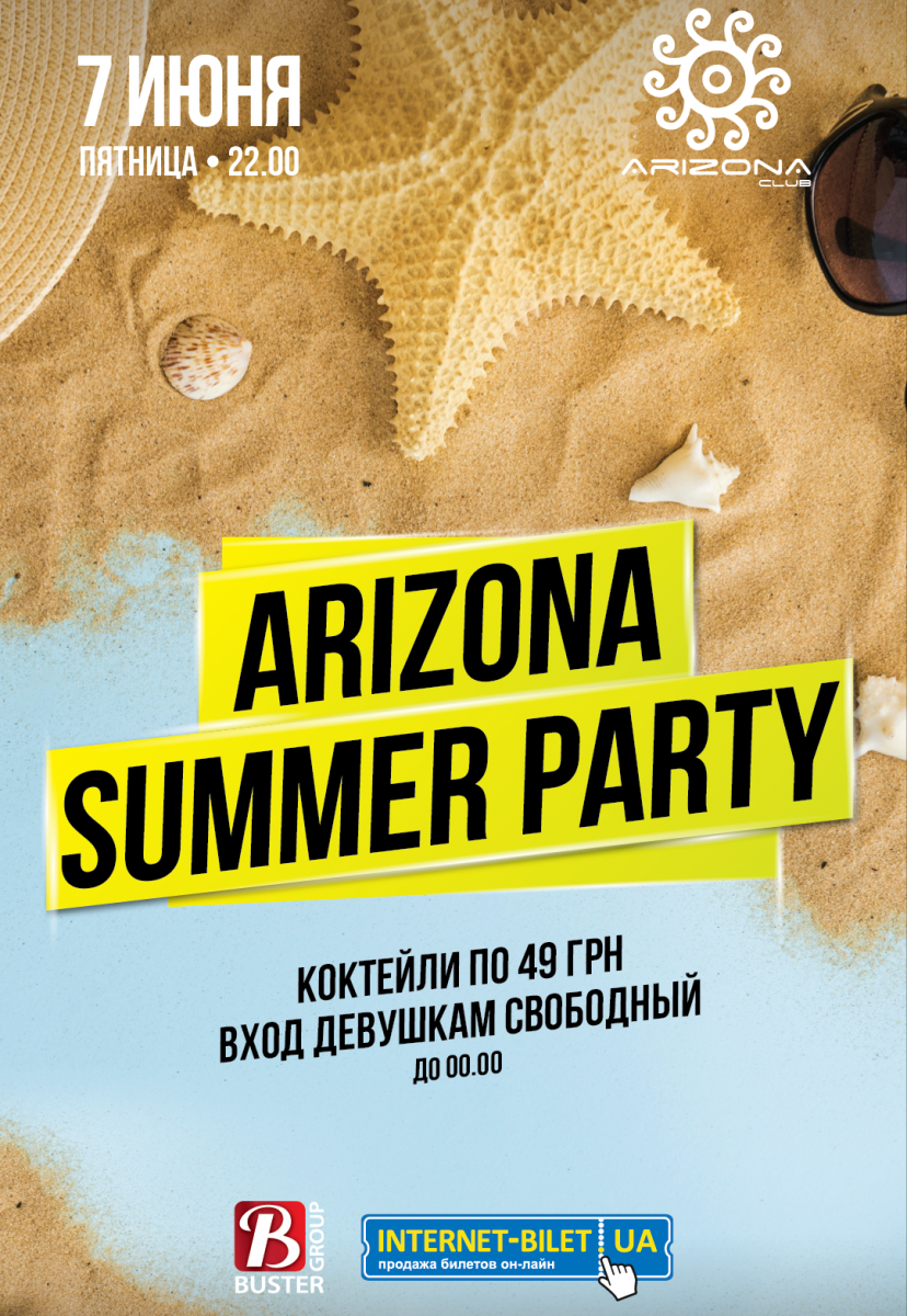 Arizona Summer Party
