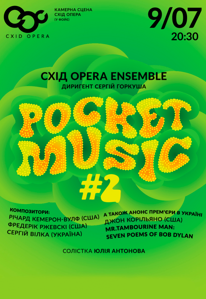 Pocket Music #2