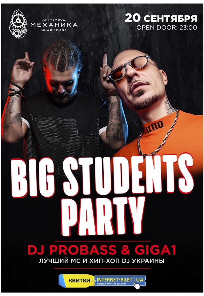 Big Students Party