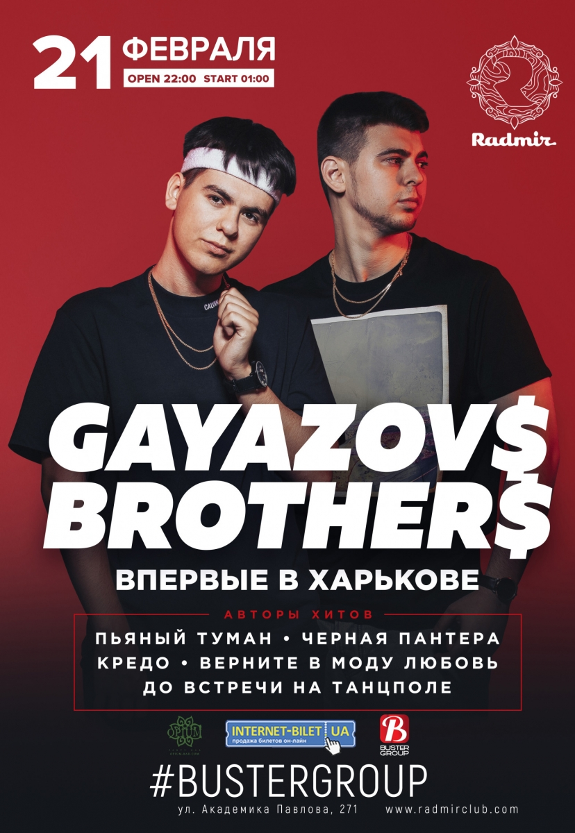 GAYAZOV$BROTHER$