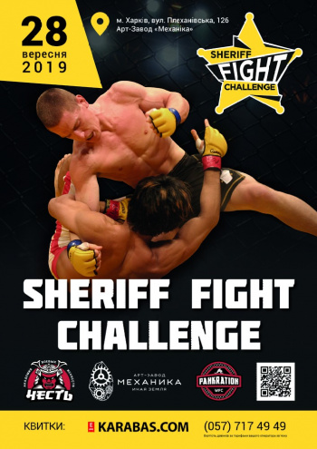 Sheriff Fight Challenge