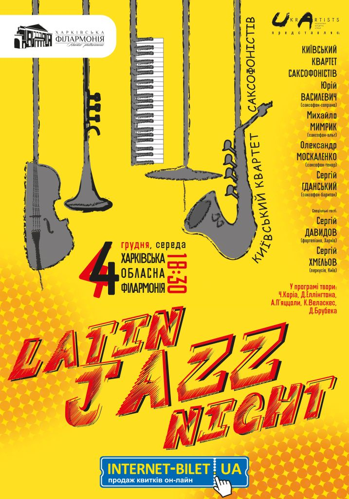 «Latin Jazz Night»