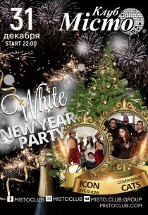 White New Year party