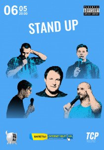 STAND UP 18+ (True Comedy Production)