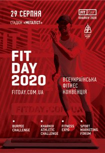 FIT DAY Kharkiv 2020