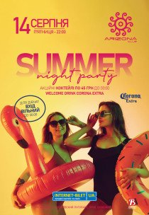 Summer Night Party @ Arizonа