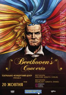 Beethoven`s Concerto