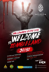 Halloween Fest. Welcome to Zombieland