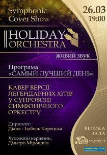 Symphonic Cover Show - HOLIDAY ORCHESTRA